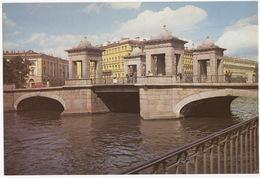 Leningrad: Pont Lomonossov ( Ex Tchernychev/Chernyshov Bridge)- Lomonosov Bridge - (Jumbo Sized Postcard; 25 Cm X 17 Cm) - Rusland