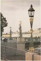 Leningrad: Pont Du Génie Au-dessus De La Moika - First Engineers' Bridge - (Jumbo Sized Postcard; 25 Cm X 17 Cm) - Rusland
