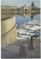 Leningrad: Le Quai De L'Amirauté -  Cathédrale St. Isaac -  Admiralty Embankment - (Jumbo Sized Postcard; 25 Cm X 17 Cm) - Rusland