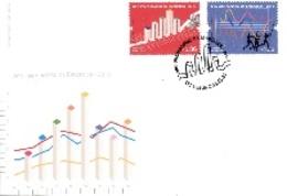 Portugal & FDC International  Statistics Year 2013 (8499) - Wissenschaften