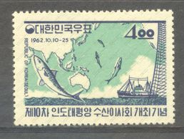Corée Du Sud, Yvert 287, Scott 375, MNH - Korea (Süd-)