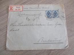 LETTRE RUSSIE RUSSE RECOMMANDE BORGA CACHET CIRE - 1857-1916 Empire