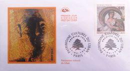 FRANCE 3224 FDC Premier Jour Patrimoine Culturel Liban Fresque Mosaïque Pavement : L'enlèvement D' Europe - FDC