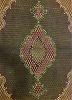 Persia - Iran - Tappeto Persiano Tabriz 60 Raj - Seta - Lana,  Extra Fine - Tappeti & Tappezzeria