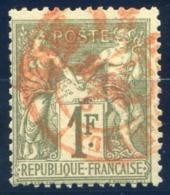 France - N°72 - Type Sage - Oblitération Rouge Des Imprimés - Cote 45€ - (F132) - 1876-1878 Sage (Type I)