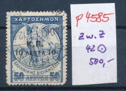Griechenland Zwangszuschlag Nr. 42 O    ..(p4585   ) Siehe Scan - Unclassified