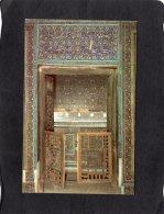 76155    Uzbekistan,  Khiva,  Ichan-Kala, The Old Part  Of The City,  The Mausoleum Of Pahlavan-Mahmud, Entrance,  NV - Uzbekistan