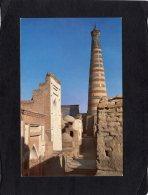 76157    Uzbekistan,  Khiva,   Ichan-Kala,  The Old Part Of The City,  The  Minaret Of  Islam-Hodja,  NV - Uzbekistan