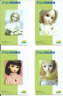 4 Télécartes Chine China Poupée Doll  (D 327) - Chine