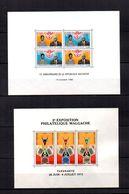 Madagascar   1968-72  .-  Y&T  Nº   5-6     Blocks - Madagascar (1960-...)
