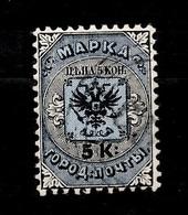 Russie YT N° 7A Oblitéré. Signé, Premier Choix. A Saisir! - 1857-1916 Empire