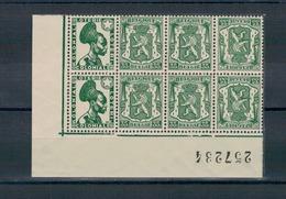 1932 - Klein Staatswapen - Petit Sceau De L'Etat. - Advertising