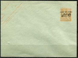 Entier N° 117-E6 Y Et T, N° 35 ACEP - Postal Stamped Stationery