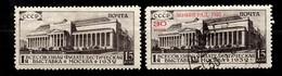 Russie YT N° 469 Neuf * Et N° 471 Oblitéré. B/TB. A Saisir! - Unused Stamps