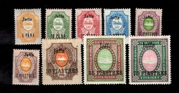Levant Russe Série Jaffa Complète YT N° 81/89 Neufs *. B/TB. A Saisir! - Turkish Empire