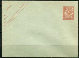 Entier N° 125-E1 Y Et T, N° 23 ACEP - Postal Stamped Stationery