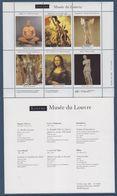 """Musée Du Louvre, La Joconde, Victoire De Samothrace, Vénus De Milo, Bloc 6 Vignettes Gommées Neuves """"STAMP - Cinderellas"""