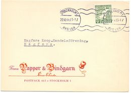 Brevkort - Briefkaart - Stempel Cachet Stockholm 1944  - Hagfors - Pub Reclame Firma Papper & Bindgarn - Suède