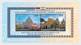 ARMENIA 2017 Armenia - Iran Joint Issue - Miniature Sheet - Armenia