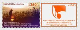 ARMENIA 2017 Insurance Foundation For Servicemen - Armenia