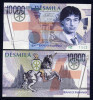 PADANIA  : Des Mila  Lira - 1997 - UNC - Unclassified