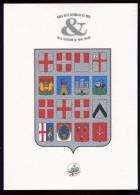 PADANIA : Serie Botticelli In Cartelletta Originale -  1,5,10 Leghe - Stesso SN - Carta Filigrana 1998 - [ 2] 1946-… : Républic