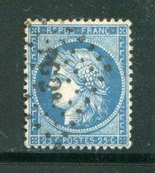 Y&T N°60A   Ambulant P G2° - 1871-1875 Ceres