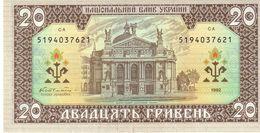 Ukraine P.107a  20 Hryven 1992 Unc - Ukraine