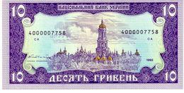 Ukraine P.106a  10 Hryven 1992 Unc - Ukraine