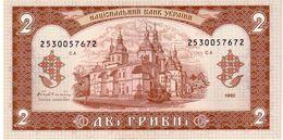 Ukraine P.104a   2  Hryven 1992 Unc - Ukraine