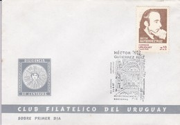 FDC-HECTOR GUTIERREZ RUIZ, REPRESENTANTE NACIONAL.-URUGUAY-TBE-BLEUP - Uruguay