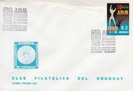 FDC-50 AÑOS ADA, ASOCIACION DE DIRIGENTES DE MARKETING.-URUGUAY-TBE-BLEUP - Uruguay