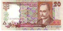 Ukraine P.112a   20  Hryven 1995 Unc - Ukraine