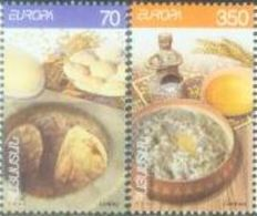 AR 2005-519-20 CEPT, ARMENIA, 1 X 2v, MNH - Europa-CEPT
