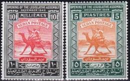 Sudan 1948 Stamps Opening Of The Legislative Assembly MNH - Sudan (1954-...)