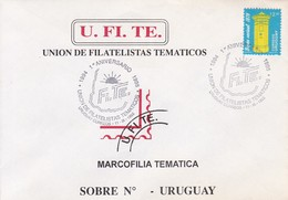 UFITE. 1ER ANIVERSARIO DE UNION FILATELISTAS TEMATICOS.-URUGUAY-TBE-BLEUP - Uruguay
