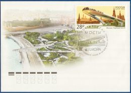 2018-2319 Russia Russland Russie Rusia FDC Canc St.Petersburg EUROPA CEPT BRIDGES Floating Bridge In Moscow Mi 2537 - 1992-.... Fédération