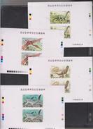 RE)1991 KOREA, DINOSAURS, BRONTOSAURUS, PTEROSAURIA, STEGOSAURUS, ICHTHOSAURUS, ANIMALS, PREHISTORIC,  PROOF SET - Korea (...-1945)