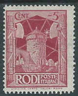 1932 EGEO PITTORICA 5 CENT D.14 MH * - I38-3 - Ägäis
