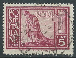 1932 EGEO USATO PITTORICA 5 LIRE D.14 - I38 - Egeo