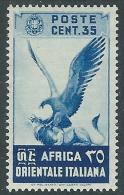1938 AFRICA ORIENTALE ITALIANA SOGGETTI VARI 35 CENT MH * - I41-7 - Africa Oriental Italiana