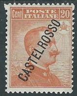 1924 CASTELROSSO EFFIGIE 20 CENT MH * - I38-10 - Castelrosso