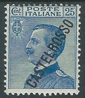 1924 CASTELROSSO EFFIGIE 25 CENT MH * - I38-10 - Castelrosso