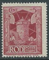 1932 EGEO PITTORICA 5 CENT D.14 MNH ** - I38-4 - Ägäis