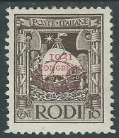 1931 EGEO CONGRESSO EUCARISTICO 10 CENT MH * - I38-2 - Egeo