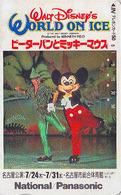 Télécarte Japon / 110-011 - DISNEY ON ICE - MICKEY MOUSE Patinage Patin ** PANASONIC ** - Japan Phonecard - Disney