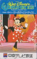 Telecarte Japon / 110-011 - DISNEY ON ICE - MINNIE Danse Patinage TV - Japan Phonecard - Disney