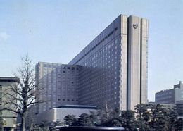 Tokyo - Imperial Hotel - Formato Grande Non Viaggiata – E 3 - Cartoline
