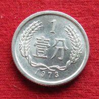 China 1 Fen 1973 Y# 1 *V2 Chine - Chine