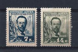 URSS311) 1925 - A.S.POPOV - Serie Cpl 2 Val. MLH Un.338-339 - 1923-1991 URSS